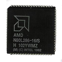 AMD N80L286-16/S