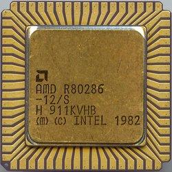 AMD R80286-12/S