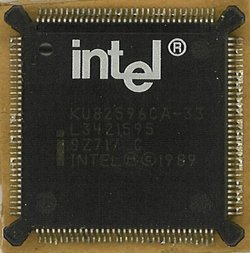 Intel KU82596CA-33