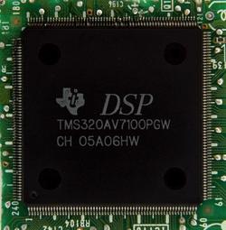 TI TMS320AV7100PGW